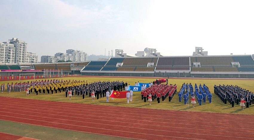 Xinchang Pharmaceutical Factory Fourth Staff Sports Meeting