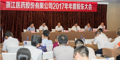 The company's 2017 annual shareholder meeting and the eighth<br/>session of the board of supervisors were successfully held