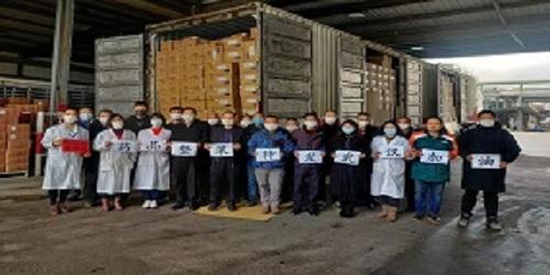 Zhejiang Medicine Donates Second Batch of Medicine Worth 3.1 million Yuan to Fight Epidemic