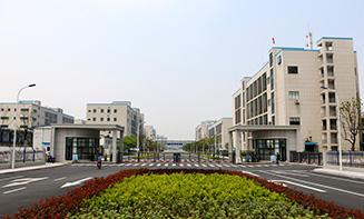 浙江医药股份有限公司国家级博士后科研工作站成立于2002年10月。
