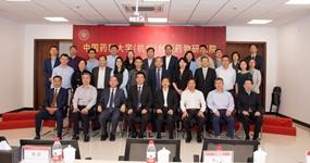 浙江医药一项目在中国药科大学(杭州)创新药物研究院揭牌仪式上签约