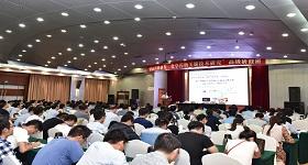 """我厂成功举办浙江省""""创新药物研发、化学药物关键技术研究""""高级研修班"""
