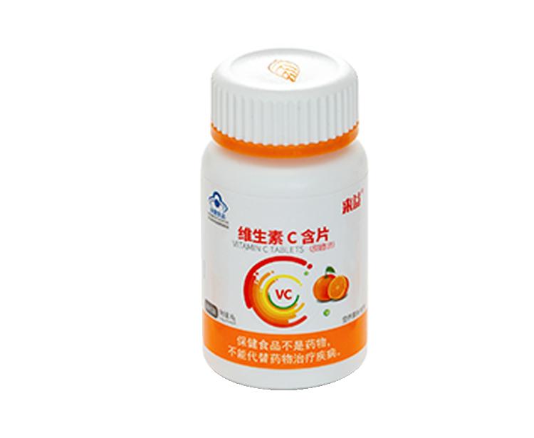 来益®维生素C含片(甜橙味)