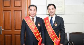 劳动光荣!劳模可敬!<br/>县领导接见赴京回新全国劳动模范和先进工作者