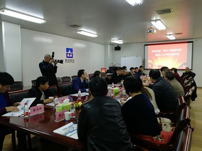 """羽林街道""""局长·代表面对面""""暨县人大代表会前活动在新昌制药厂举行"""