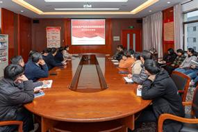 新昌制药组织开展学习《中国共产党党员权利保障条例》主题党日活动