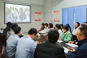 新昌制药厂启动党史学习教育活动