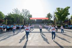 新昌制药厂第十届职工运动会开幕式暨全员健身活动