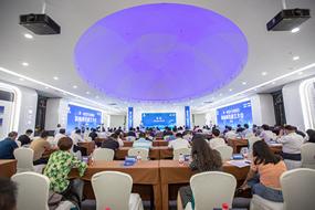 沥海商会成立大会在公司举行